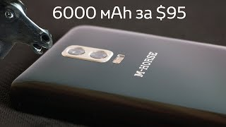 видео Смартфоны Ulefone Power можно приобрести со скидкой