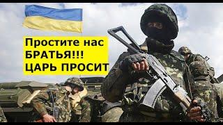 Срочно! Украина готова к войне с россией.Сегодня новости украины 18.12.2018