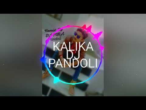 Busy Busy New Song Remix (Ķãļïķå DJ PANDOLI)