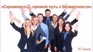 Лучшая Самопрезентация видеоурок | Елена Королёва