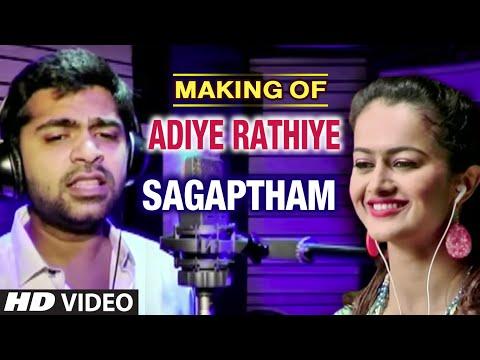 Adiye Rathiye Song Making I Sagaptham I Shanmuga Pandian, Neha Hinge, Subrah Iyappa