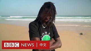 目標進軍奧運會的他們 為何在沙灘上跳街舞?- BBC News 中文