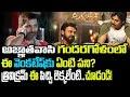 Venkatesh Is The Real Agnathavasi | Celebrity Latest News | Telugu Boxoffice