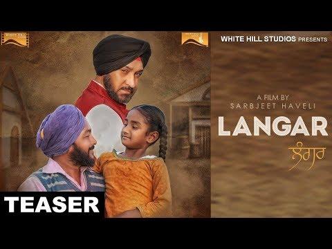 Langar ( Teaser) Short Film | Dilawar Sidhu  | Latest Punjabi Movie 2017 by White Hill Music