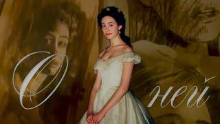 Призрак Оперы(The Phantom of the Opera) -  О ней (About her)