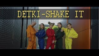 DETKI - Shake It (Official Video)