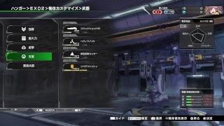 【PS4 ボーダーブレイク】蒼イ幼女の強襲教本【新機体編】
