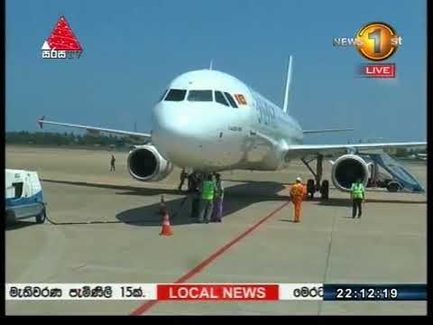 News 1st: Prime Time Sinhala News - 10 PM | (17-12-2017)