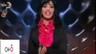 مذيعه تتكلم عن القضيب والجنس بطريقه وقحه وقلة ادب +18