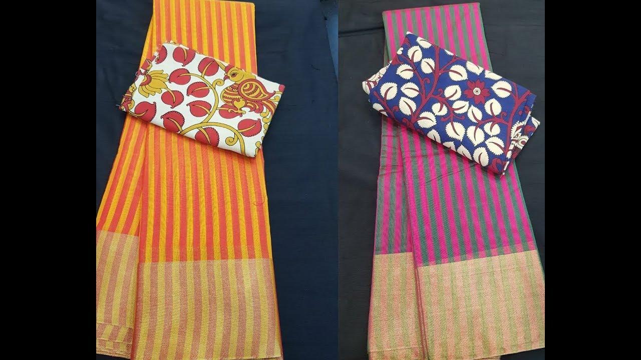 0e9bda7b64fb5 Kora Cotton Saree With Kalamkari Blouse