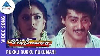 Rukku Rukku Rukkumani Video Song | Aval Varuvala Movie Songs | Ajith | Simran | SA Rajkumar
