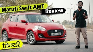 2018 Maruti Swift AMT Automatic Review by Vikas Yogi - Best AMT Hatch?