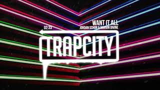 Jordan Schor &amp Marvin Divine - Want It All