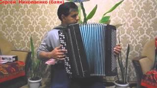 Вольная импровизация на темы песен