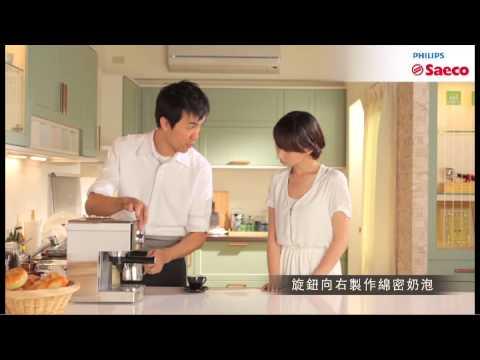 Купить кофеварка рожкового типа saeco hd 8325/79 по доступной цене в интернет-магазине м. Видео или в розничной сети магазинов м. Видео города.