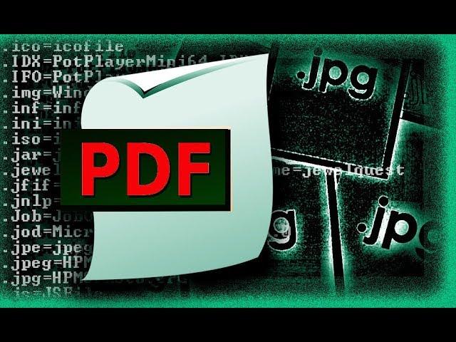 Как изменить формат JPG на PDF - YouTube