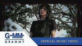 ช่างไม่รู้เลย - Peacemaker【OFFICIAL MV】