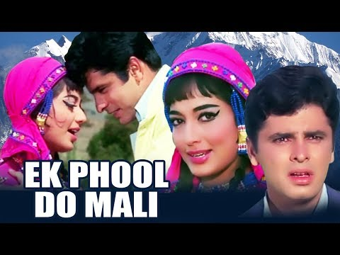 Ek Phool Do Mali  Full Movie  Sanjay Khan  Sadhana Shivdasani  Superhit Hindi Movie