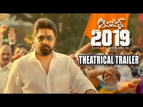 operation 2019 Theatrical Trailer | Srikanth's Operation 2019 Movie Trailer
