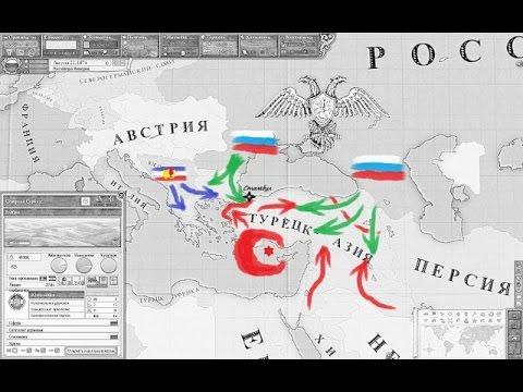 Россия и турция армии