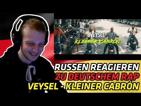 RUSSIANS REACT TO GERMAN RAP | Veysel - Kleiner Cabrón | REACTION