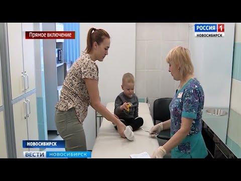 В Новосибирске открыли самый большой детский травмпункт за 7 миллионов рублей
