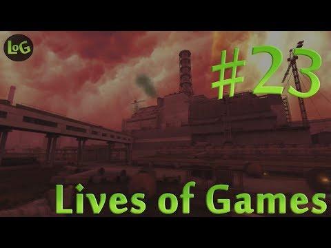S.T.A.L.K.E.R. - Clear Sky - Part.23 (Final) ~ Lives Of Games ~ LOG |