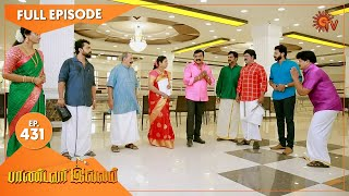 Pandavar Illam - Ep 431 | 27 April 2021 | Sun TV Serial | Tamil Serial