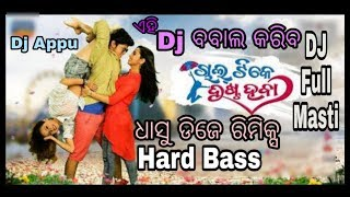 Credit dj artist- appu original song video https://www./watch?v=gs2n89r-qe8 movie name- chal tike dusta hoba no copyright infringement intended...