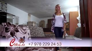 видео мебельный магазин крым