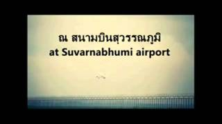 Learn Thai: Taking a taxi to the airport