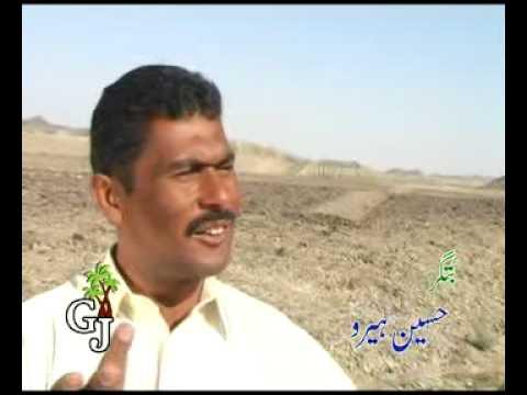 guman wala zulmi kota Balochi song  Abdulla Sana