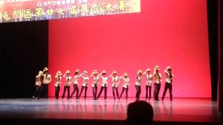 Publication Date: 2013-10-12 | Video Title: 屯門區第廿七屆舞蹈大賽 ~ 仁濟醫院第二中學 (高清)