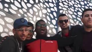 HOUMA MP3 WLED EL TÉLÉCHARGER