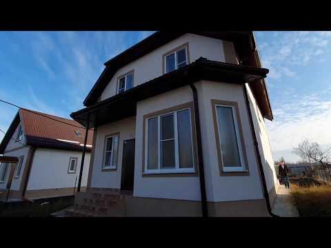Продается дом в Анапе! Срочная продажа. 130 квадратов, 5,5 соток земли, 4 млн 700 тр