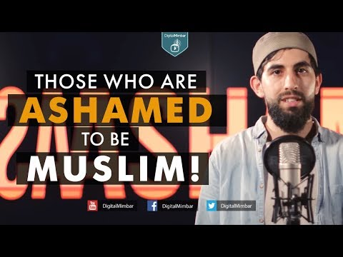 Those Who Are ASHAMED To Be MUSLIM! | Spoken Word Response - Kamal Saleh