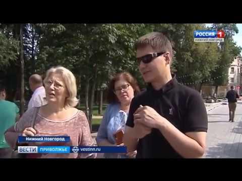 Доступен ли Нижний Новгород слепым и слабовидящим