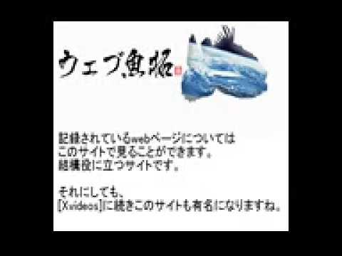 鈴木沙彩の画像まとめを魚拓で入手する方法   YouTube