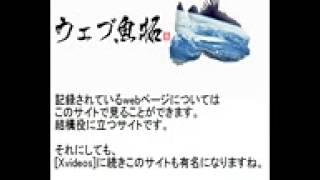 鈴木沙彩の画像まとめを魚拓で入手する方法   YouTube 鈴木沙彩 検索動画 19