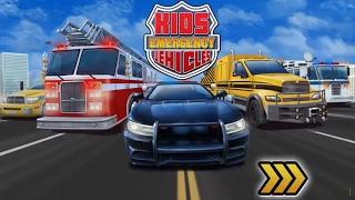Dopravní Prostředky Pro Děti - Autíčka - Hra Pro děti (Záchranářské auta)