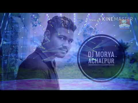 Gajanana song mix by  (Dj Morya )