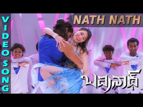 Nath Nath Full Video Song | Badrinath Movie | Allu Arjun, Tamanna