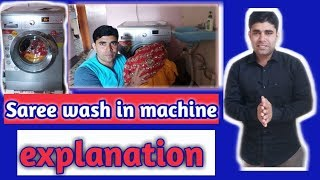 Important explanation for Heavy work Saree drycleaning at home....(Hindi)