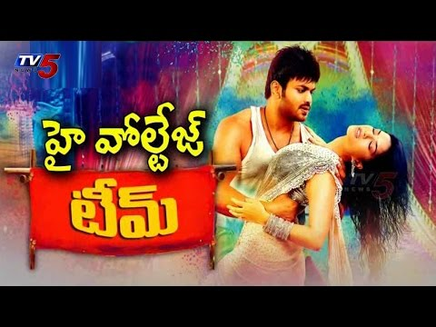 Current Theega Team Chit Chat | Manchu Manoj,G Nageshwara Reddy : TV5 News Mp3