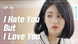 It Makes Me Hate You, When I love You So Much | A-TEEN | Season1 - EP.19 (Click CC for ENG sub)
