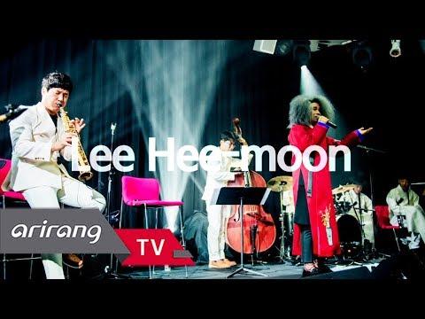 [Arirang Special] Artist Lee Hee-Moon(이희문), Beyond The Boundaries Of Everything [MUSICAL SENSATIONS]