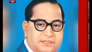 Nation pays homage to Dr. B.R.Ambedkar on his 62nd Mahaparinirvan Diwas