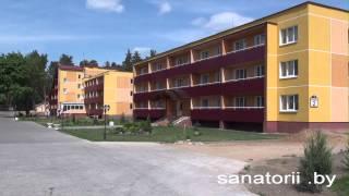 Санаторий Лесные озера - корпус №2, Санатории Беларуси