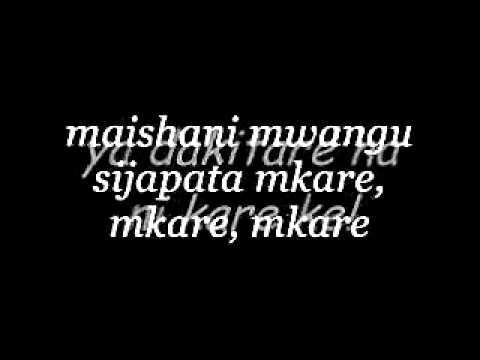 P-Unit - Kare with lyrics