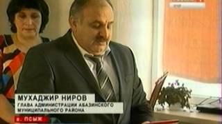 Кабинет математики имени Малхозова Фуада в а. Псыж(, 2013-01-16T07:34:43.000Z)